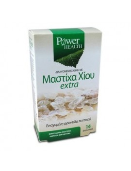 Power Health Μαστίχα Χίου Extra 14φακελάκια