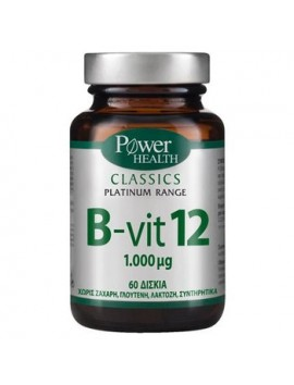 Power Health Classics Platinum Range B-Vit12 1000μg - 60tabs