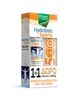 Power Health Hydrolytes Sports 20eff.tabs & Δώρο Vitamin C 500mg 20eff.tabs
