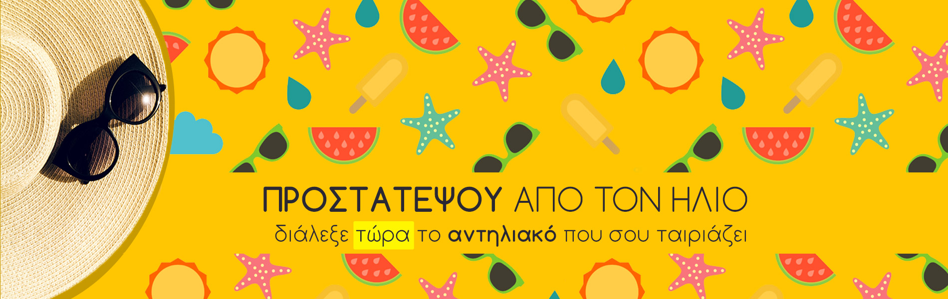 trustpharmacy_antiliaka_2019_big_banner